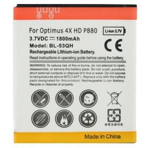 1800mAh Replacement Battery for LG Optimus 4X HD P880