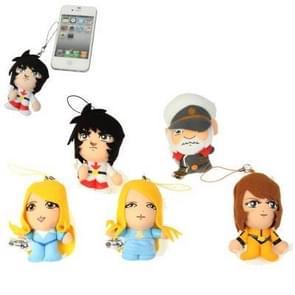 5 pcs Cute Cloth Doll Mobile Phone Pendant