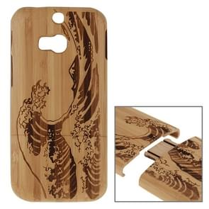 For HTC One M8 Sea Wave Pattern Separable Bamboo Wooden Case