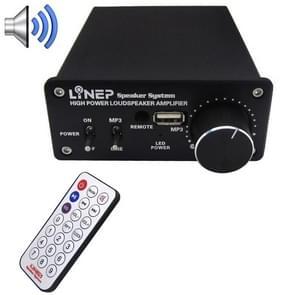 A917 320W-MP3 Digital High Power Amplifier