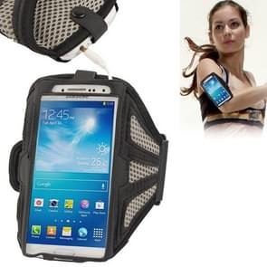 Nylon Material Sports Armband Case for iPhone 6 & 6s, Samsung Galaxy S7 / S6 / S5 / S4 / S3(Grey)