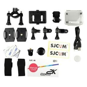 SJCAM SJ5000X WiFi Ultra HD 2K 2.0 inch LCD Sports Camcorder with Waterproof Case, 170 Degrees Wide Angle Lens, 30m Waterproof(Gold)