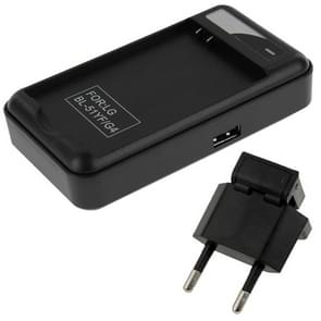 Universal USB Output Style Intelligent Battery Charger for LG G4 (EU Plug)