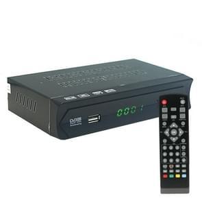 M5-S2 HDMI Digital Video Broadcasting Full HD DVB-S2 Satellite TV Receiver HDTV DVB-S2 Set Top Box(Black)