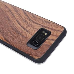For Samsung Galaxy S8 Wood Texture Leather Paste Protective Back Cover Case (Brown)