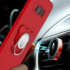 AIQAA For Samsung Galaxy S8 PC Dual-purpose Magnetic Protective Case with Ring Holder & Car Air Outlet Vent Holder(Red)