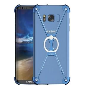 OATSBASF for Samsung Galaxy S8 Type-X Metal Four Angle Anti Falling Protective Case with Ring Holder(Blue)