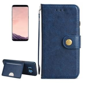 For Samsung Galaxy S8 + / G9550 Litchi Texture Detachable Rivet buckle Horizontal Flip Leather Case with Holder & Card Slots & Wallet & Photo Frame & Lanyard (Blue)