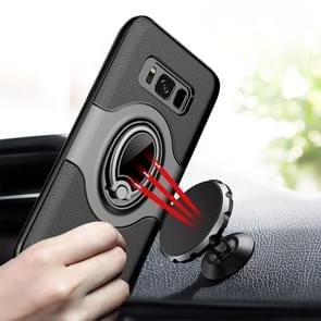 For Samsung Galaxy S8 / G950 Dropproof Full Coverage Protective Case Cover with Magnetic Rotatable Ring Holder (Black)