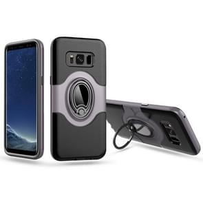 For Samsung Galaxy S8 / G950 Dropproof Full Coverage Protective Case Cover with Magnetic Rotatable Ring Holder (Grey)