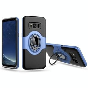 For Samsung Galaxy S8 / G950 Dropproof Full Coverage Protective Case Cover with Magnetic Rotatable Ring Holder (Blue)