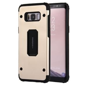 For Samsung Galaxy S8 PC+TPU Shockproof Protective Back Cover Case(Gold)