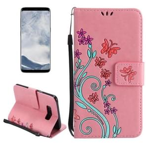 For Samsung Galaxy S8 Painted Butterfly Pattern Horizontal Flip Leather Case with Holder & Card Slots & Wallet & Lanyard (Pink)