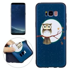 For Samsung Galaxy S8 + / G955 Owl Under the Moon Pattern Stereo Relief TPU Protective Back Cover