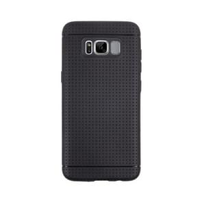 For Samsung Galaxy S8 Honeycomb Texture Soft TPU Protective Case(Black)