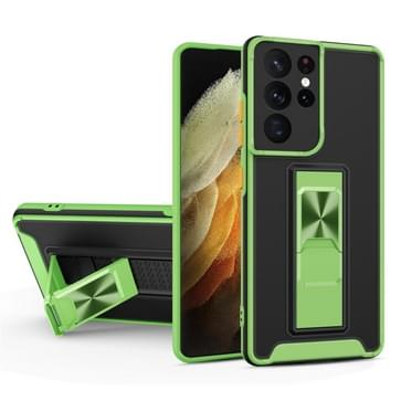For Samsung Galaxy S21 5G Dual-color Skin Feel TPU + PC Magnetic Shockproof Case with Invisible Holder(Grass Green)